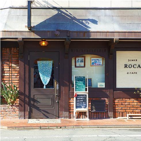 DINNER ROCA(ダイナー・ロカ)
